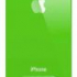 iprotect ORIGINAL Premium Hardcase für Apple Iphone 4 grün /
