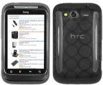 mumbi TPU Silikon Case HTC Wildfire S Silicon Tasche Hülle –